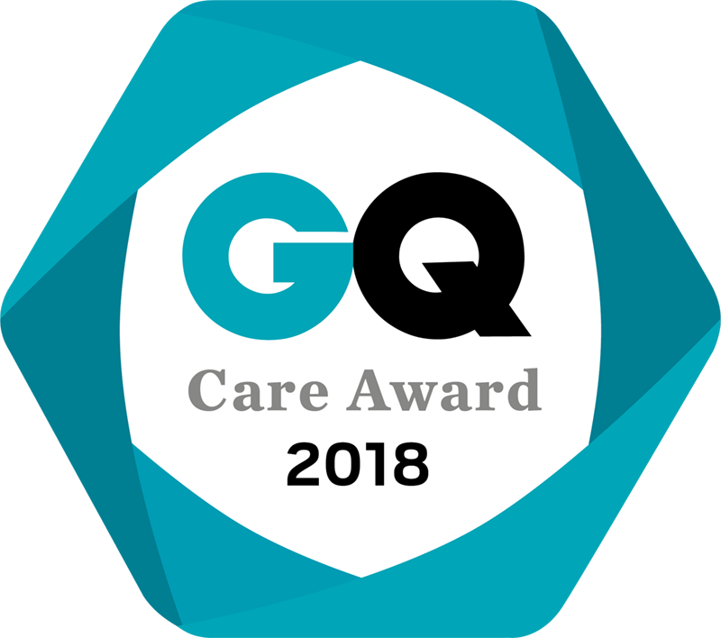 GQ Care Award 2018